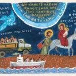 """""""Cercavano la felicità"""": il 17 giugno veglia di preghiera per i migranti"""