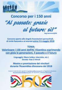 Concorso 150anni AC Vicenza_02
